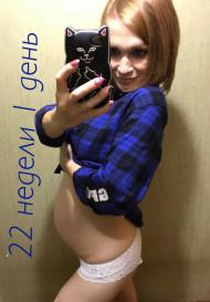 Фото животиков на 23 неделе беременности