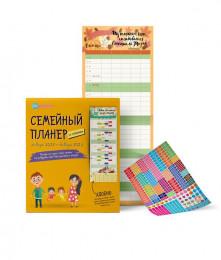 Семейные календарь-планер на 2017 г. В наличии!