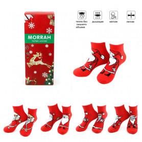 Носки утепленные с новогодним принтом (5 пар), размер 37-41