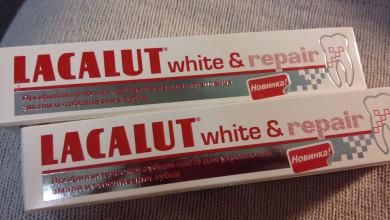 Lacalut отбеливающая зубная паста 50 мл