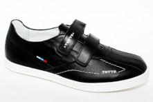 Тотто-школьные туфли
