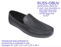 L-17  Летние ботинки из натур. кожи
