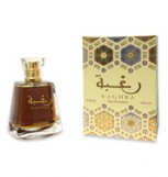 Raghba Eau de Parfum For Women