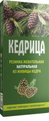 "Жевательная резинка""Кедрица"" 4 шт по 0,8 гр."