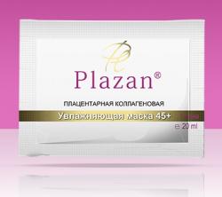 Плацентарная коллагеновая увлажняющая маска 45+ 1 шт