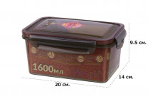 Контейнер прямоугольный 1,6 л, 20*14*9,5 см (модель 093/161)