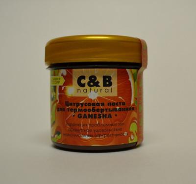 Паста для термообёртывания Ganesha 330 гр.