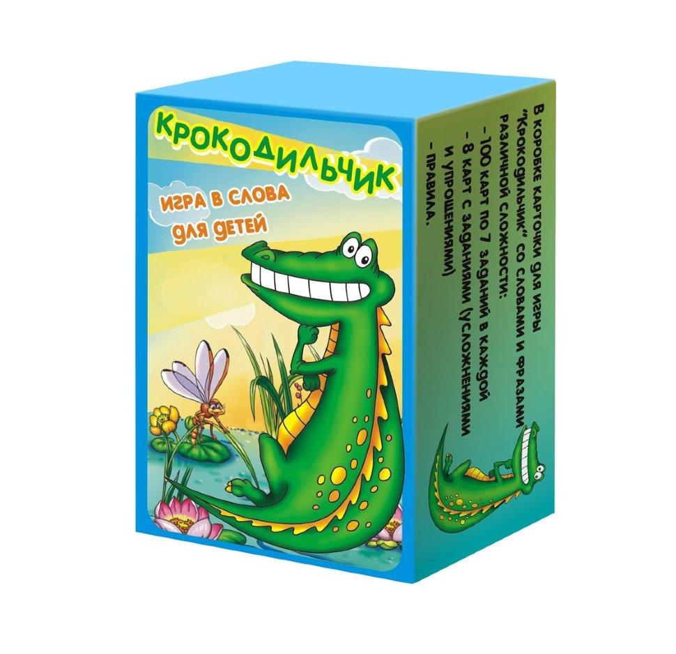 Крокодильчик игра