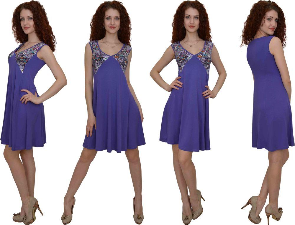 1260 Платье Ромашки