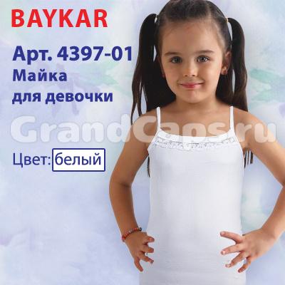 4397-01 Baykar Майка для девочки