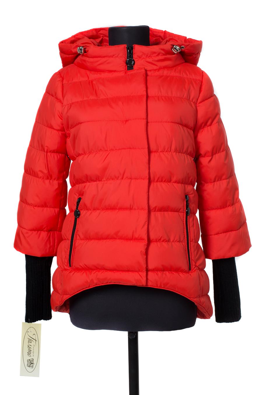 04-0651 Куртка демисезонная (Синтепух 150) Плащевка Алый
