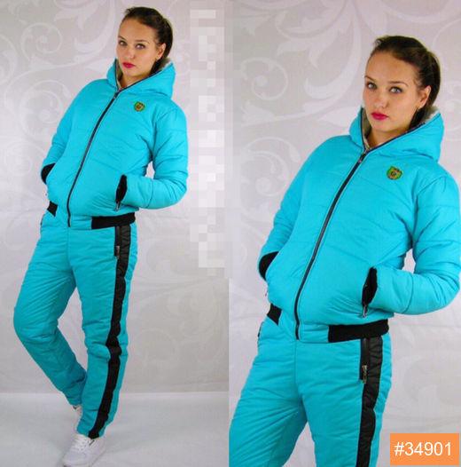 спортивные костюмы женские теплые зимние с доставкой