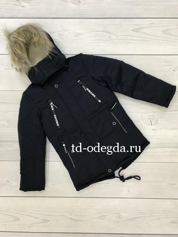 Куртка 6-715 синий (Код: 6-715с)