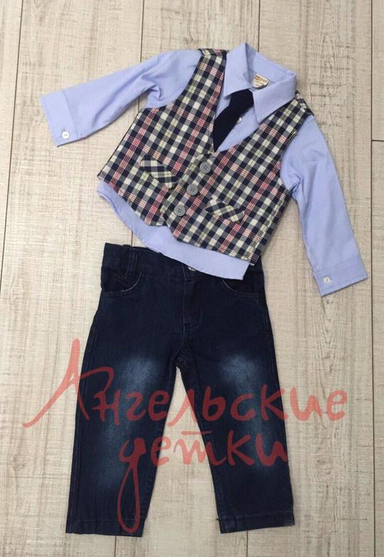 Комплект 3 предмета (рубашка, жилет, брюки)