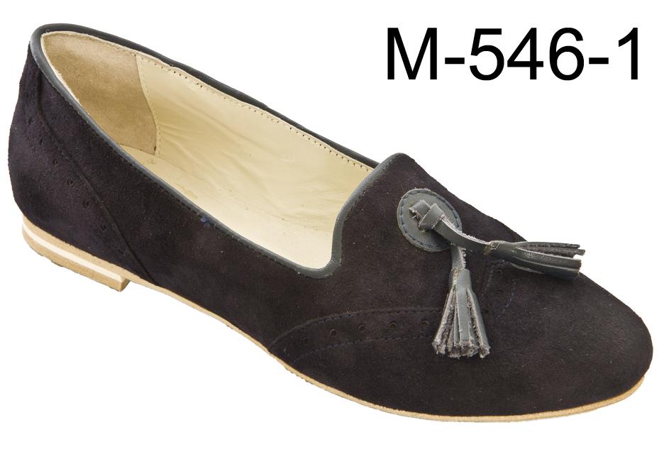 Балетки: М-546-1