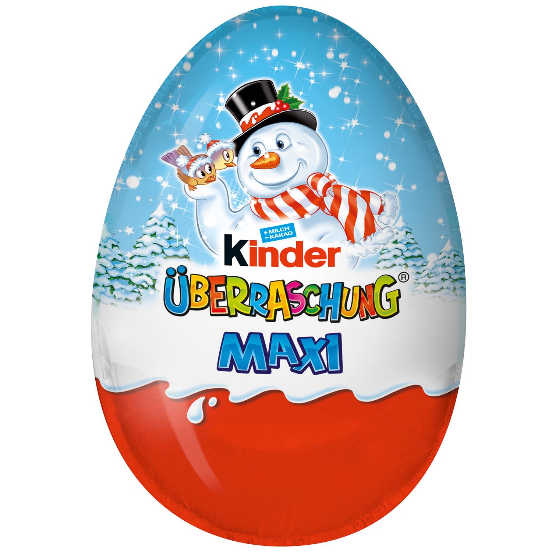 Большое шоколадное яйцо 13 см.