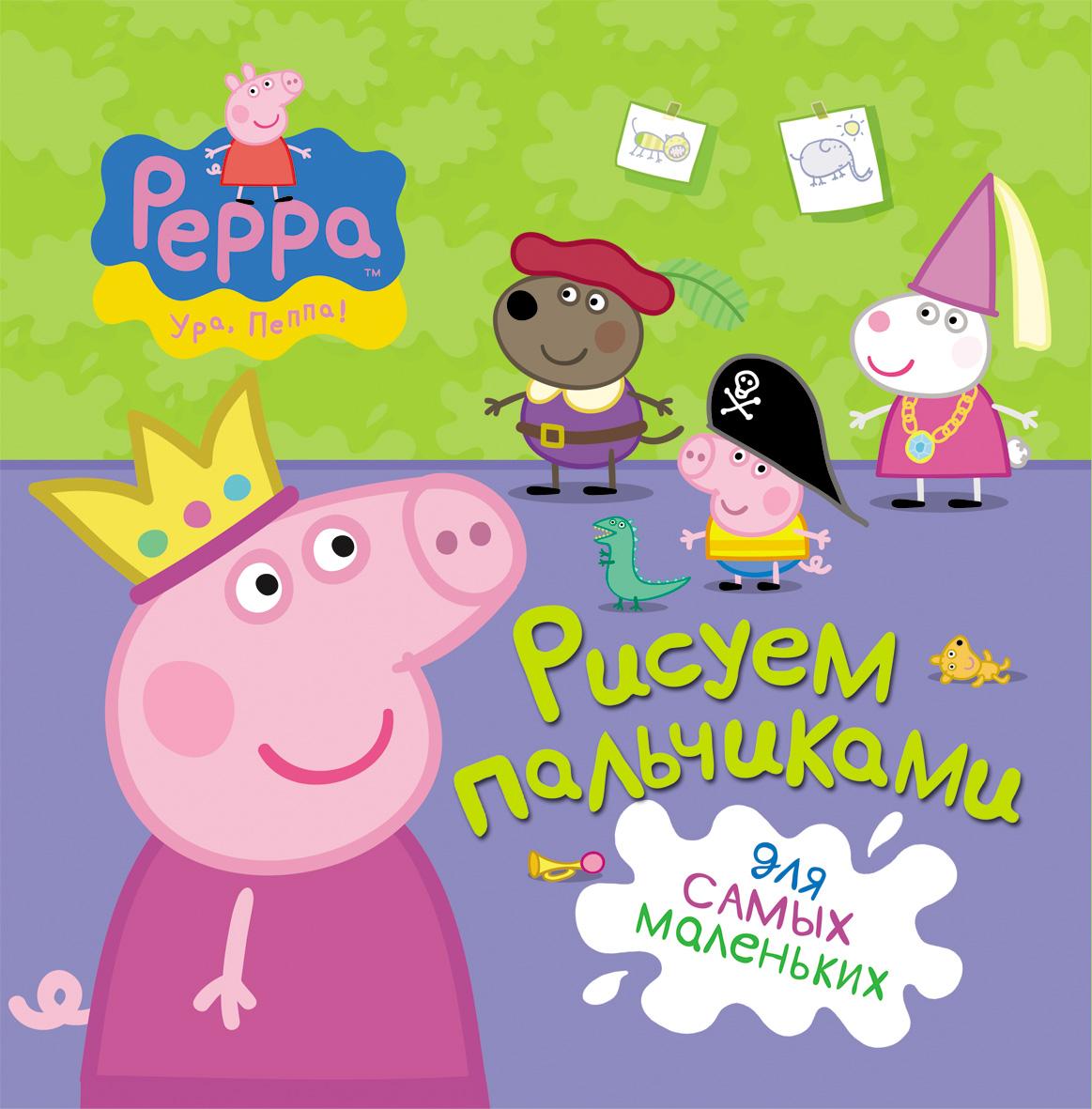Бесплатные игры Свинка Пеппа - free-gamescomua