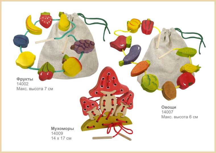 Деревянная шнуровка - фрукты