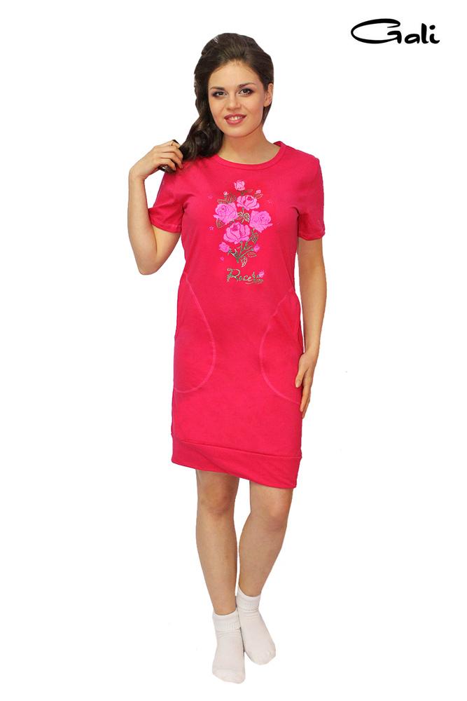 домашние платья туники с доставкой