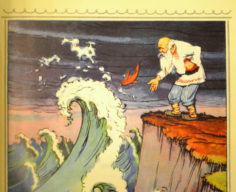 Открытка к сказке о рыбаке и рыбке