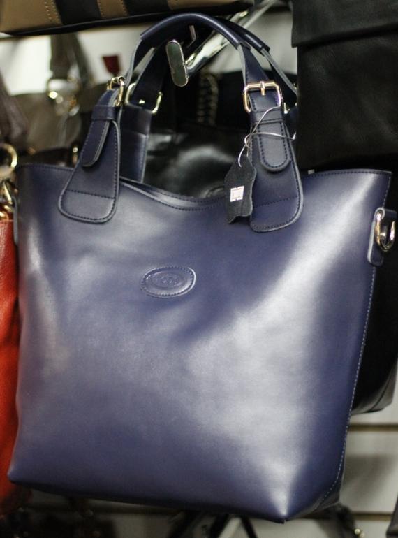 Сумки Fendi сумка фенди купить сумку интернет