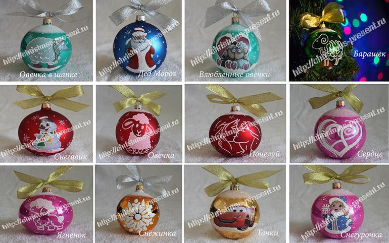Надписи на новогодних шарах 27