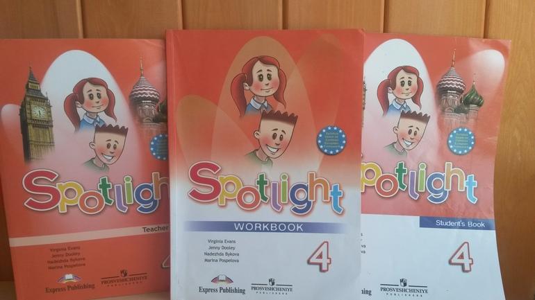 учебник гдз скачать английский 6 фокусе учебник класс в