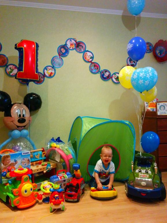 Подарок сыну на 1 годик