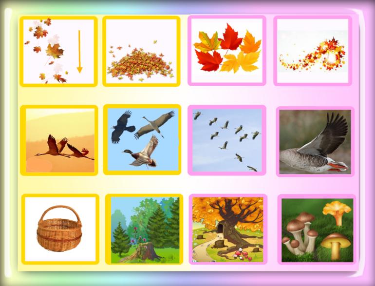 скачать песню осень падают листья