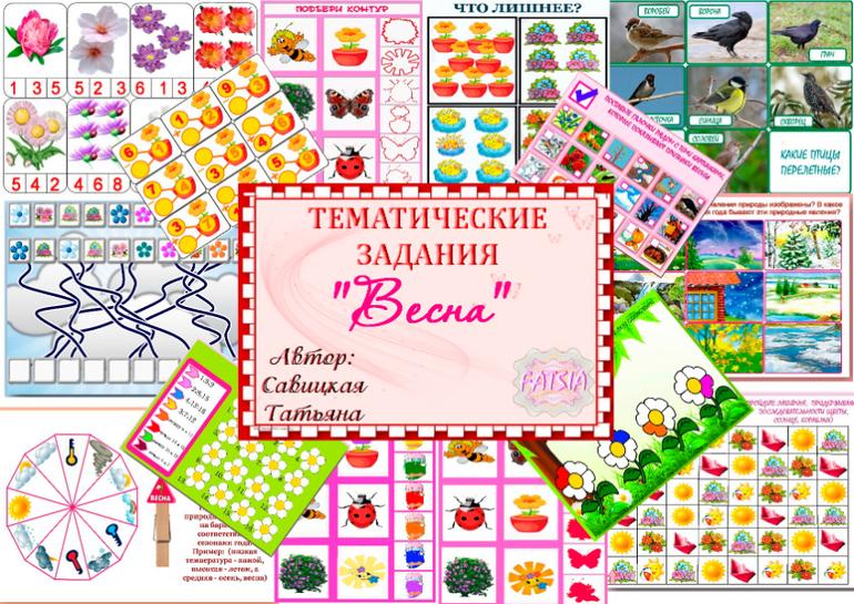 загадки о птицах на чувашском языке