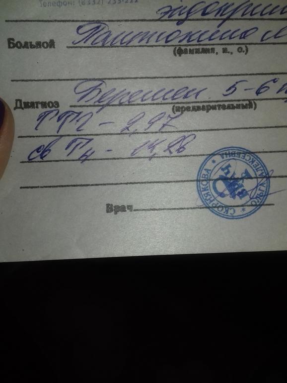 Детская поликлиника 5 набережные челны запись на прием