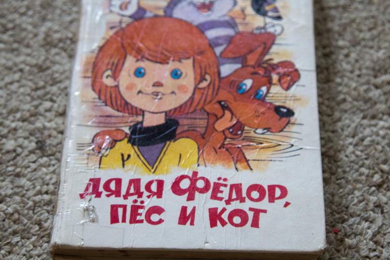 Картинка люди читают книги