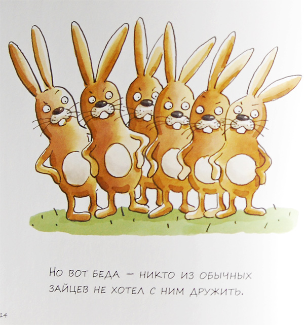 Приколы в картинках с зайцами, воистину воскресе картинки