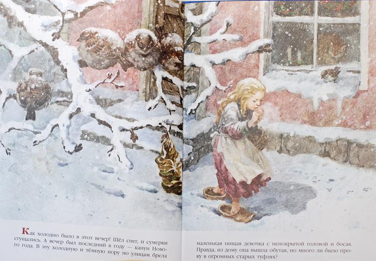 Учебник по искусству 8 класс данилова читать онлайн