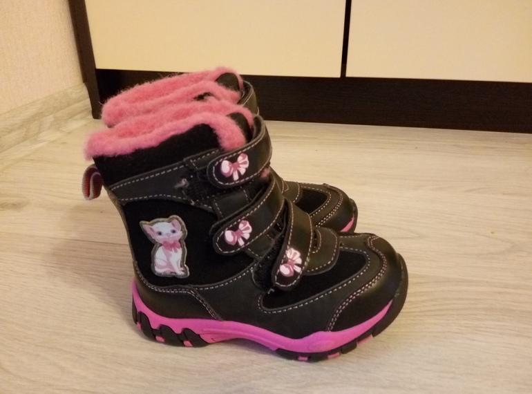 39d9cf03b А вы брали для детей обувь в KARI? Как долго прослужили? фото прилагаю