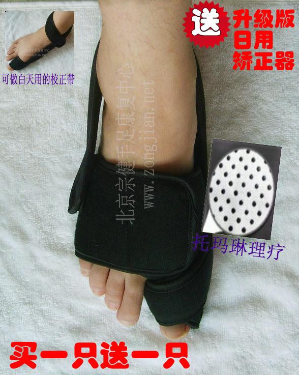 Грибок ногтей лечить народными средствами