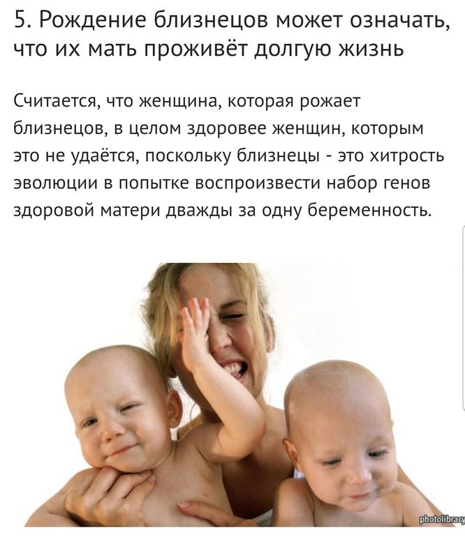 Картинки приколы про мам двойняшек