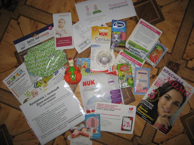 Подарки по сертификату родовому