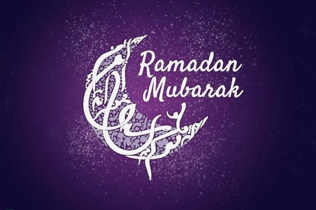 Картинки про рамадан с надписями