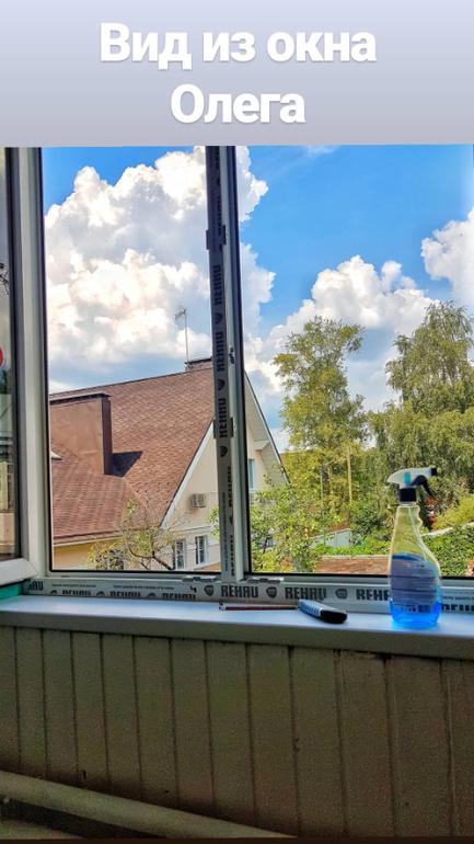 Стыков крыши гидроизоляция