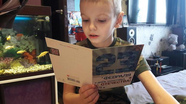 Джон грин книга в поисках аляски читать
