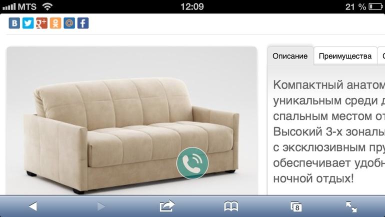 Диваны аскона каталог и цены официальный сайт фото