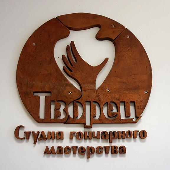 Логотипы художественных мастерских фото