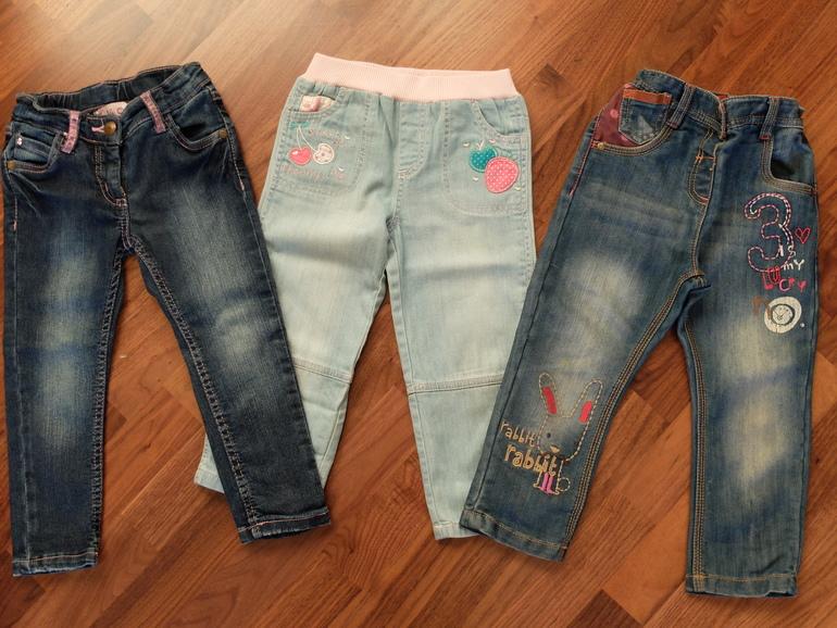 Фото приспущенные джинсах 19 фотография