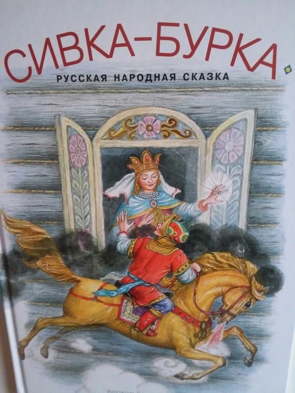 Камасутра книга скачать бесплатно с картинками