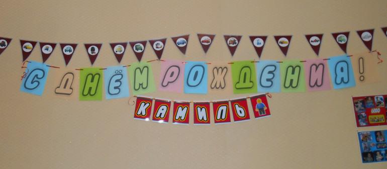 Про, с днем рождения камиль открытки с пожеланиями