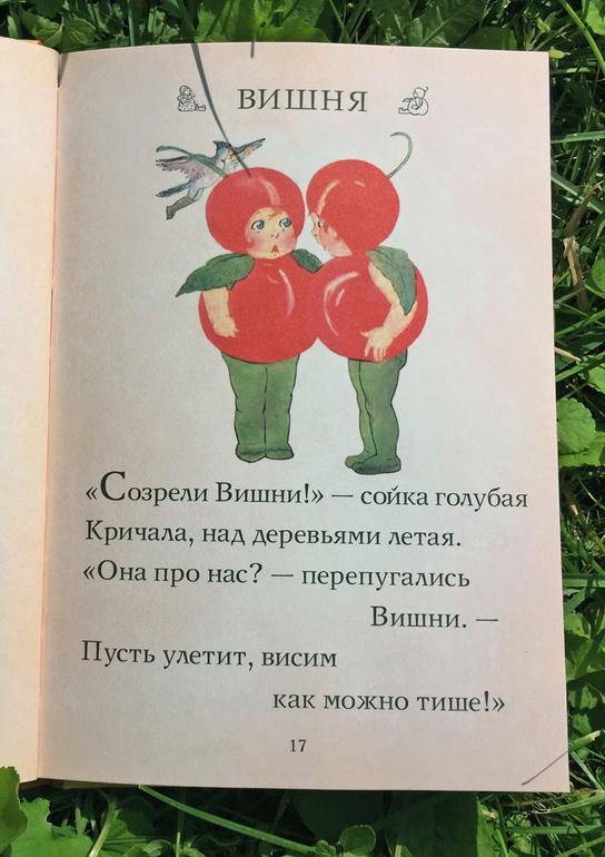 porno-gruppovuha-s-odnoy-devkoy